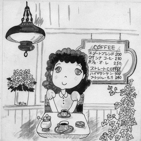 コーヒー200円.そんな時代もあったよと♪(フリーペーパー40年前?!)