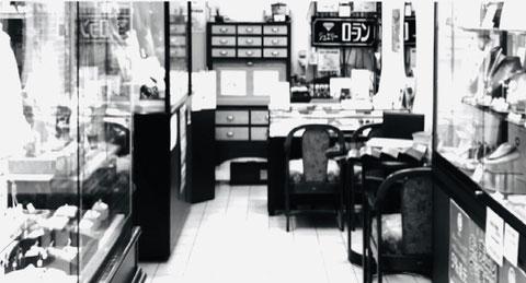 大阪・本町堺筋本町 宝石店「ジュエリーローラン」
