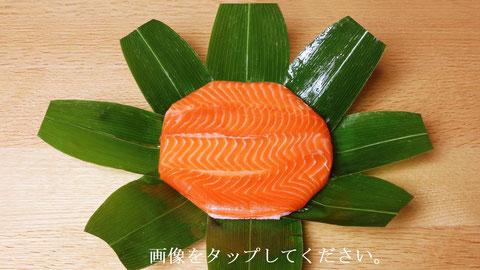 下田温泉 鱒鮨