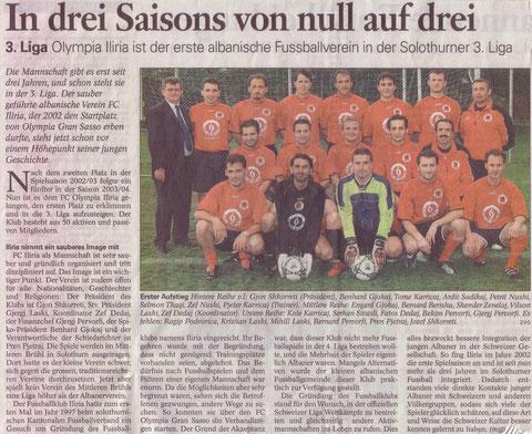 Aufstieg 3. Liga 2005 Kliko per Zmadhim