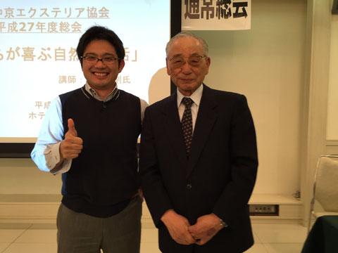 一般社団法人 中京エクステリア協会通常総会にて行われた特別講演にて杉本英則氏と 柴垣は杉本さんのファンです!
