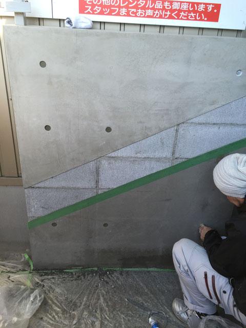 CBRCの下地段階。まだCB壁だと言う事が分かるが、この後驚愕の変化が起きる!
