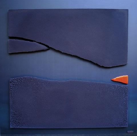 Terre réfractaire cuite émaillée sur plaque d'acier - Hauteur : 80cm - Largeur : 80cm - Collection Privée (France)