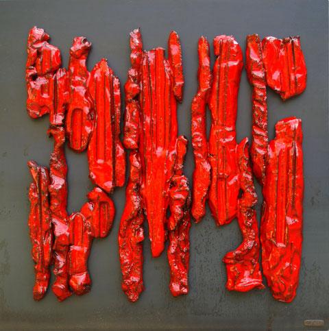 Terre cuite émaillée sur plaque d'acier - Hauteur : 62,5cm - Largeur : 62,5cm - Pièce disponible à la vente