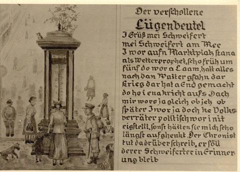 """""""Der verschollene Lügenbeutel"""""""