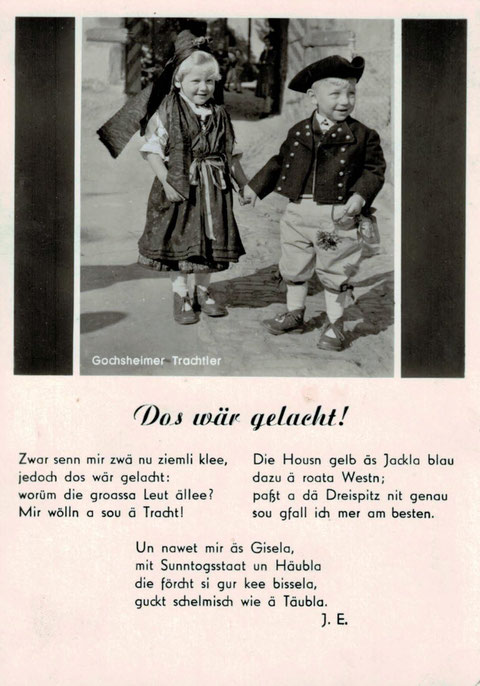 Danke an Doris Süß-Wiegand und Peter Wiegand