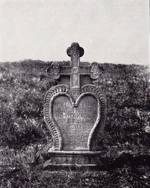 Grabmal des Jahres 1808, aufgenommen um 1910