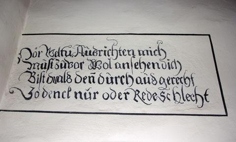 Weitere Inschrift im Eingangsbereich
