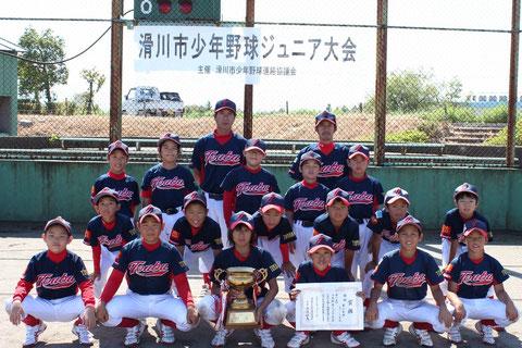 2014.9.21 滑川市少年野球Jrト-ナメント 3年連続優勝! in 有金球場
