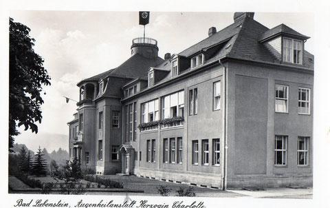 Nach 1933 wurden auch diese Flaggen gehißt - Sammlung L.Abendroth