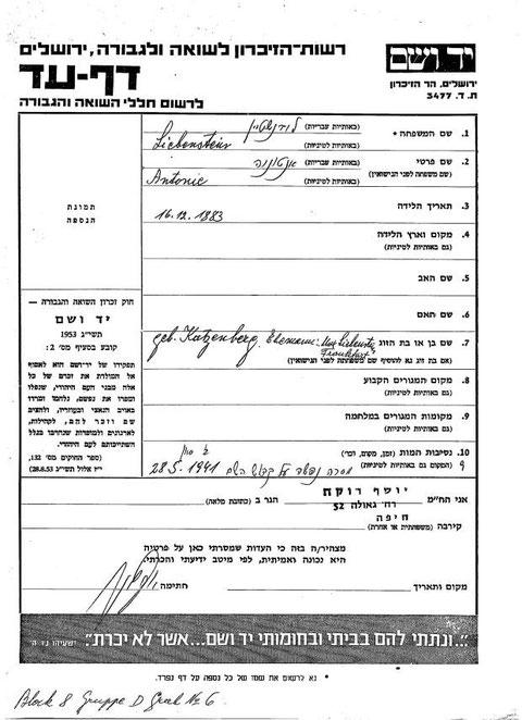 Auszug aus dem Register von Yad Vashem
