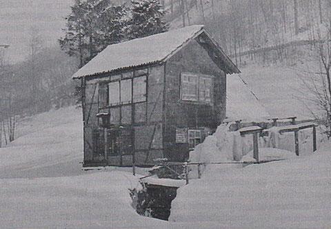Schleifkotte von Gustav Eichel im Winter - Quelle Altensteiner Blätter 1994 von Gernot Malsch