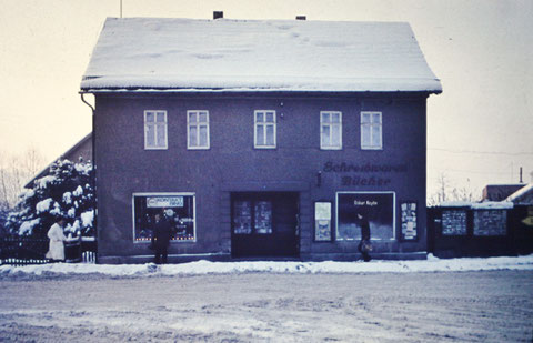 Archiv Gunnar Möller