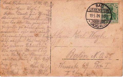 Information an Karl Weyh nach Berlin, dass vorigen Donnerstag die Untere Reichshöhe abgebrannt war - Sammlung Harry Stein