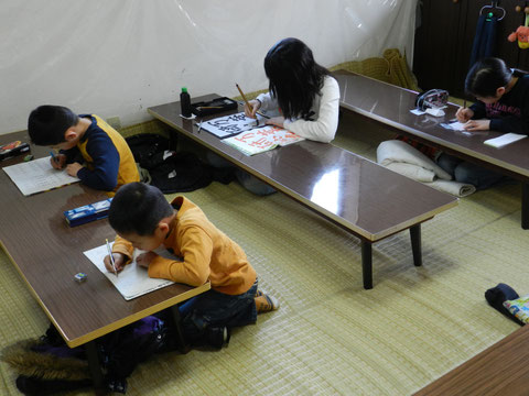 書道教室(子供)