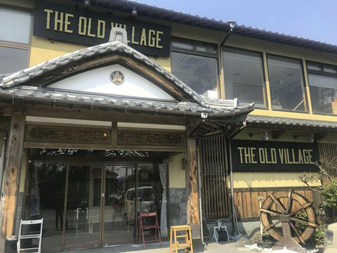 THE OLD VILLAGE 糸島市