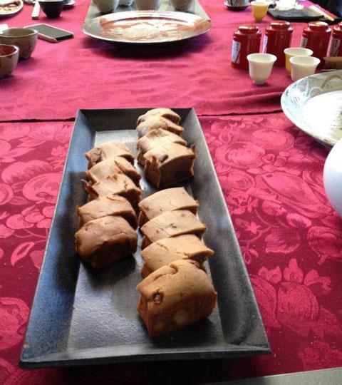 きなこと小豆の餅粉ケーキ(美命の器ではありません)