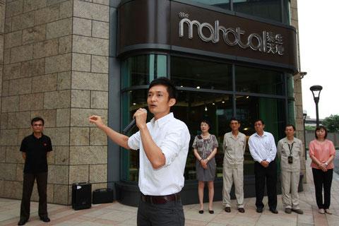 mahotaのオーナーTan Yon Shao(陳永紹)氏。  まだお会いしていませんが、この社長、写真で見るとかなりお若そう。