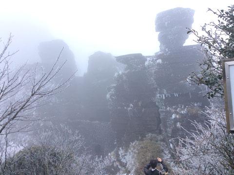 梵浄山の標高2318mに位置する蘑菇石