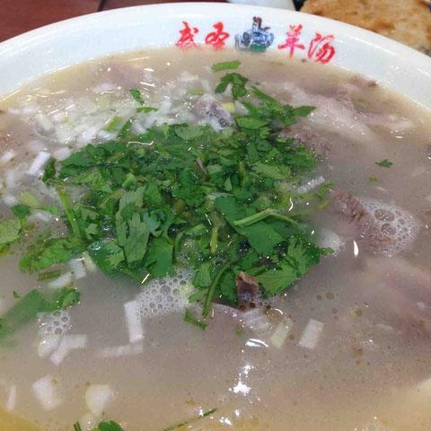 羊肉麺。16元。