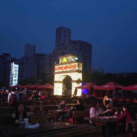 あたたかくなってくるとできるという、北京人が大好き、ビアガーデン
