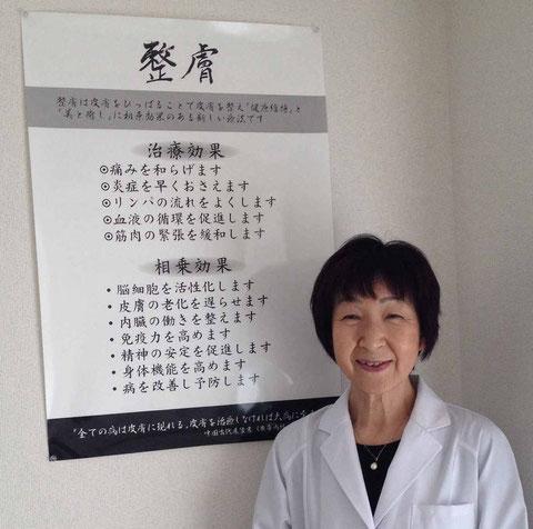いつも笑顔の倉本先生