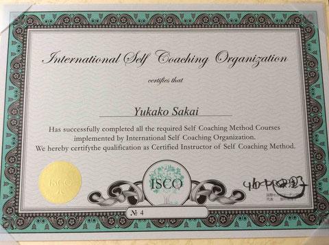 国際セルフコーチング協会の認定講師になりました
