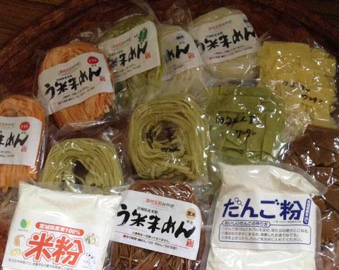 マルコー食品さんのう米米めんシリーズ