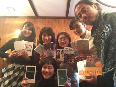 1月22日に開催した読書会終了時の記念撮影