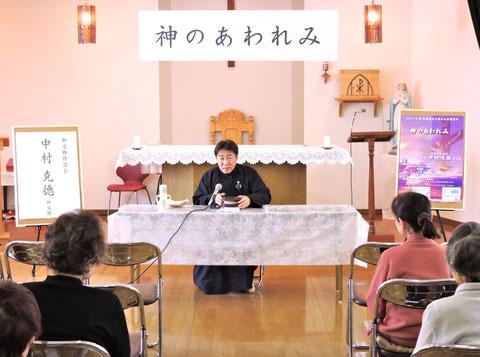 御受難修道会  中村克徳神父 四旬節 黙想会 カトリック千歳教会