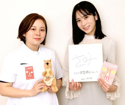 産後骨盤矯正東京なら芸能人が利用のママの骨盤矯正