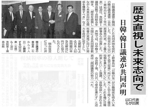 ©公明新聞 2013年12月1日掲載