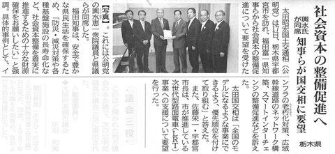 ©公明新聞 2014年5月28日掲載