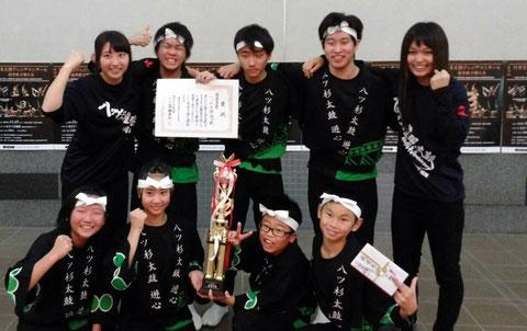 この日ジュニアコンクール福井県予選が開催され、われらが八ッ杉太鼓遊心が見事、最優秀賞を獲得しました!!来年3月に神戸で開催される全国大会でも表彰台を目指してがんばりますので、応援よろしくお願いいたします!!