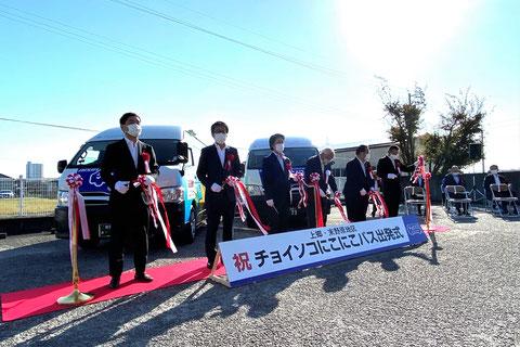 チョイソコりゅうおう 滋賀県竜王町で運行中