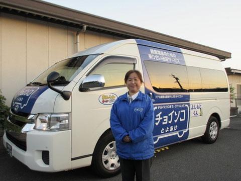 チョイソコとよあけ 愛知県豊明市で運行中