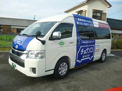 チョイソコおかざき 愛知県岡崎市で運行中