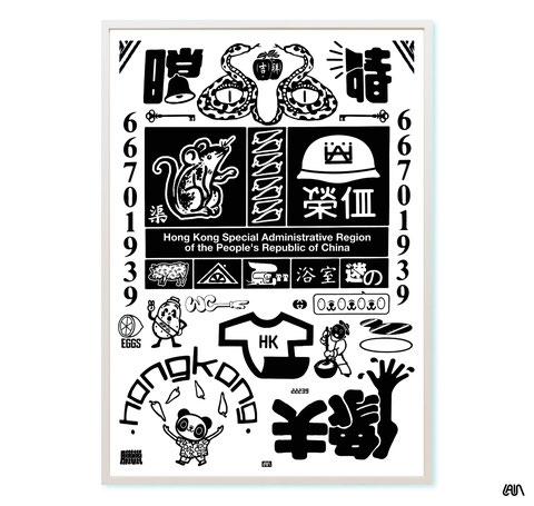 artist poster hongkong