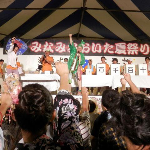 大分ローカルタレントカボスひろしのお祭り司会