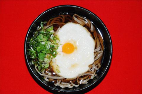 鹿天ぷら定食