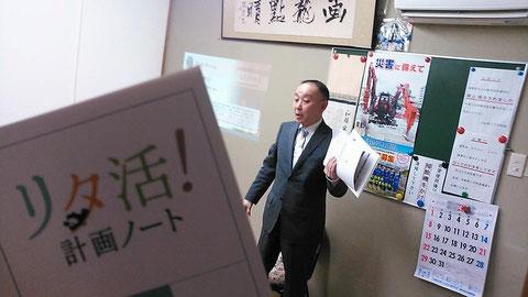 第19回「こすぎの大学~武蔵小杉で備える~」授業風景