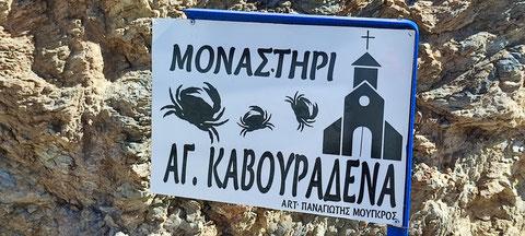 Panagia Kavouradena  ...