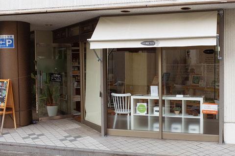 ひのきの森byBMD 岡山店