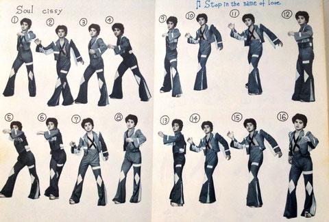 サタデイナイトフィーバー70年代ディスコイベントDJダンクライベント名古屋東京横浜静岡愛知