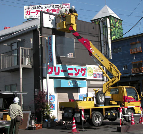 壁面看板と袖看板のリニューアル 戸田市所在のラーメン店