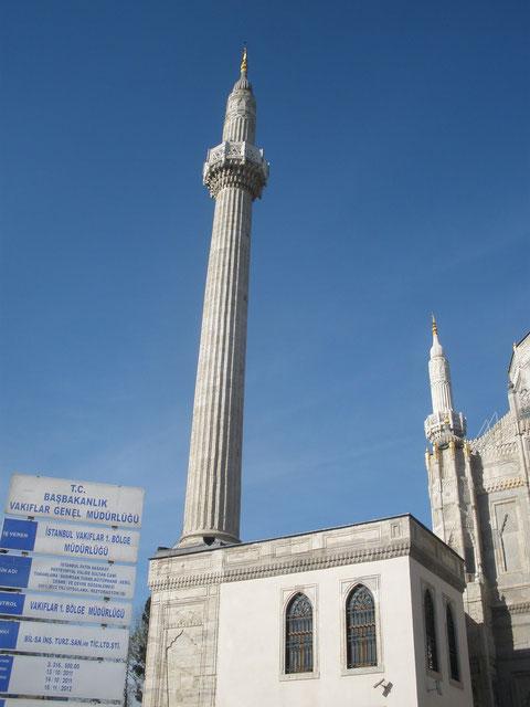 Мечеть Джами в Стамбуле