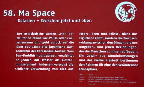 58. Ma Space  Ostasien - Zwischen jetzt und eben