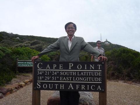Mũi Hảo Vọng, Nam Phi. Dec 2010