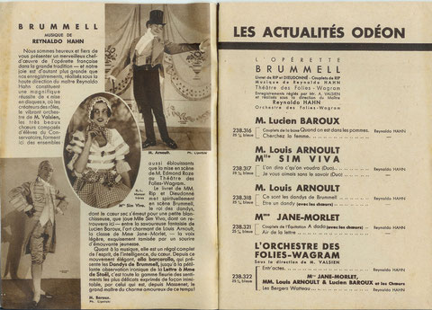 Supplément Odéon Mars 1931