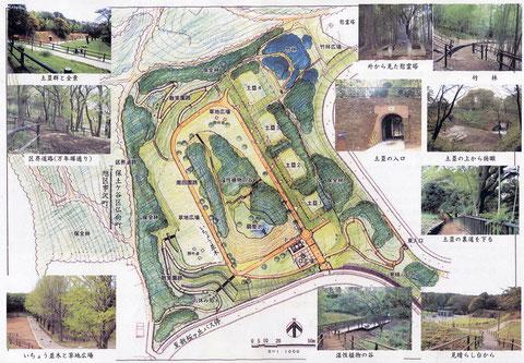 たちばなの丘公園案内図